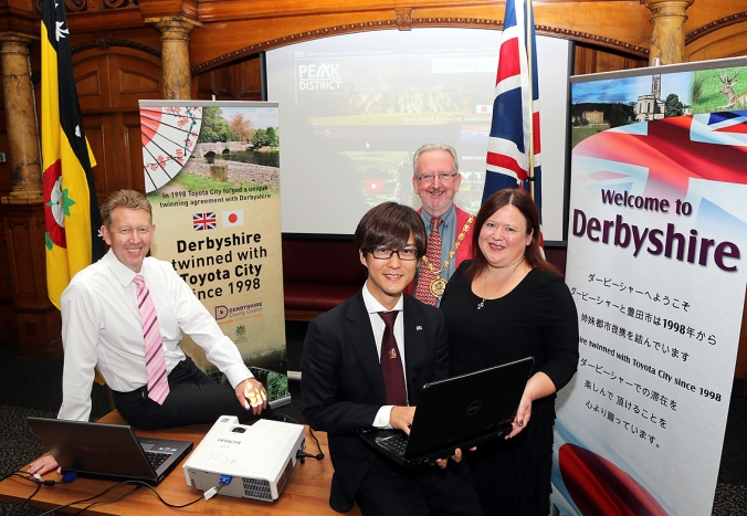 Derbyshire and Toyota City Twinning